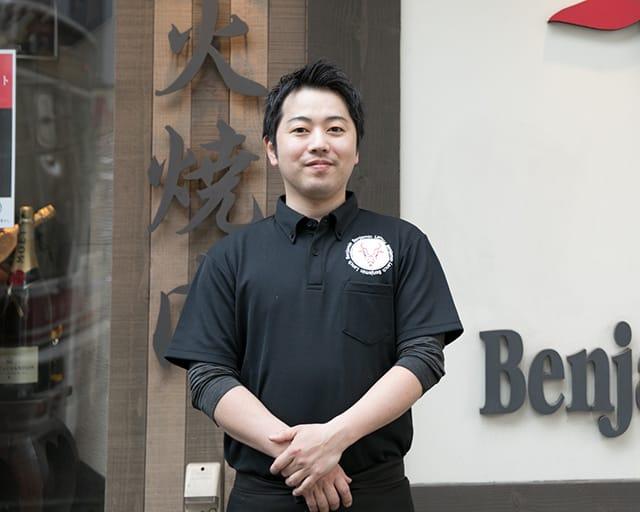 田中ホルモン店長 秋竹